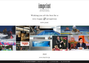 2016_Imprint